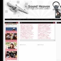Sound Heaven